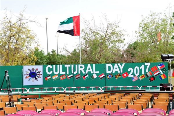 ISCAA Culture Day 2017